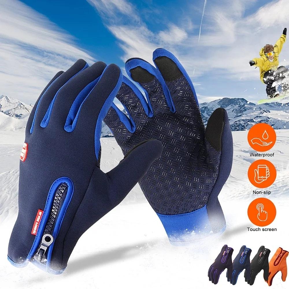 Winter Gloves for Men Outdoor Wear