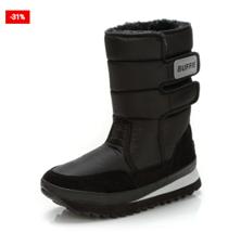 Men's Snow Boot Winter Footwear