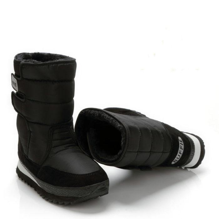 Men's Snow Boots: Durable Winter Footwear
